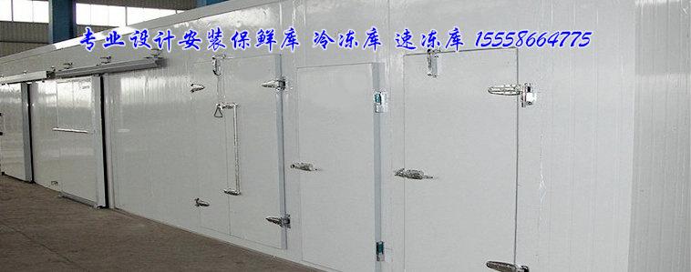 温州水果市场冷库安装
